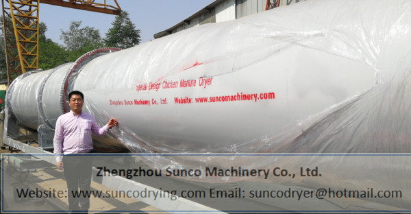 poultry manure dryer, Nigeria poultry manure drying machine, chicken manure dryer
